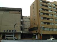 林外科病院の写真1