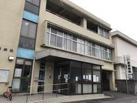 岩国病院の写真1