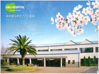 大府病院の写真1