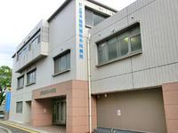 諸岡整形外科病院の写真1