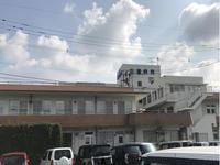 広橋病院の写真1