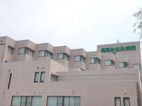 みなみの杜病院のイメージ写真1