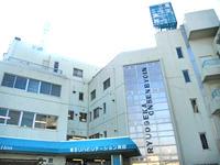 竜王リハビリテーション病院のイメージ写真1