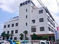 関谷内科外科病院の写真1