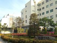 東京衛生アドベンチスト病院の写真1