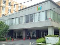 イムス板橋リハビリテーション病院の写真1