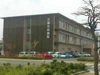天童市民病院の写真1