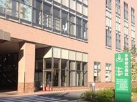 多根総合病院の写真1