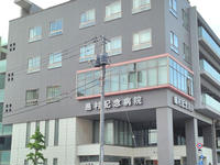 島村記念病院の写真1