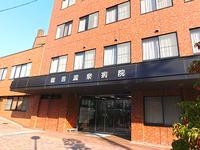 鶴巻温泉病院のイメージ写真1