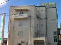 平山病院の写真1