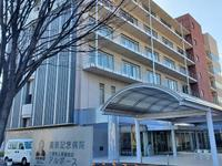 美原記念病院の写真1