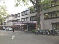武蔵野中央病院のイメージ写真1