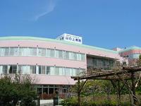 山の上病院のイメージ写真1