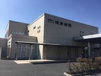 くまもと南部広域病院のイメージ写真1