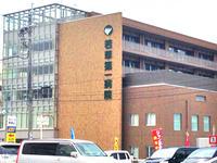 若草第一病院の写真1