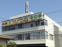 ひまわり病院の写真1