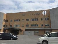 パーク病院の写真1