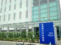 愛媛県立中央病院の写真1