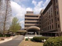 藍野病院の写真1