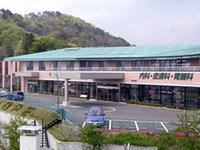 みどり病院のイメージ写真1