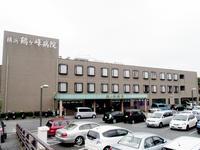 横浜鶴ヶ峰病院のイメージ写真1