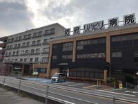 防府リハビリテーション病院の写真1
