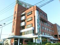 北部病院の写真1
