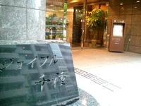 ジョイフル千種のイメージ写真1