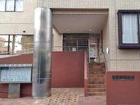 寿康会病院のイメージ写真1