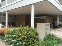 山田記念病院のイメージ写真1