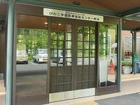 びわこ学園医療福祉センター野洲の写真1