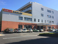 所沢明生病院の写真1