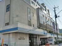 佐倉中央病院のイメージ写真1