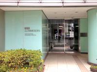新横浜こころのホスピタルの写真1
