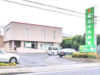 栗山中央病院の写真1