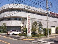 葛西昌医会病院の写真1