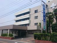 尾洲病院のイメージ写真1
