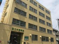 足立共済病院の写真1