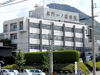 長門一ノ宮病院の写真1