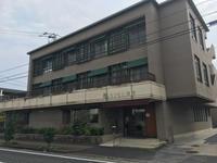 森本病院の写真1