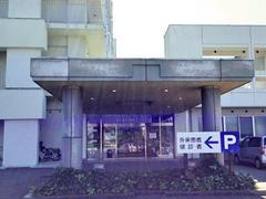高知西病院