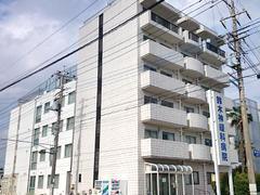 鈴木神経科病院
