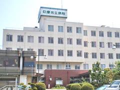 巨摩共立病院