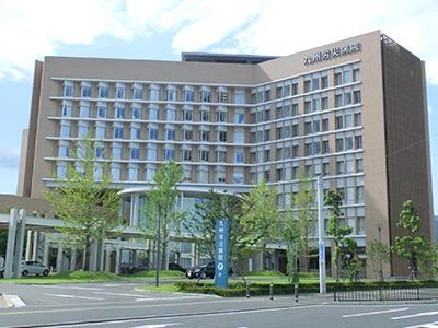 九州労災病院の写真