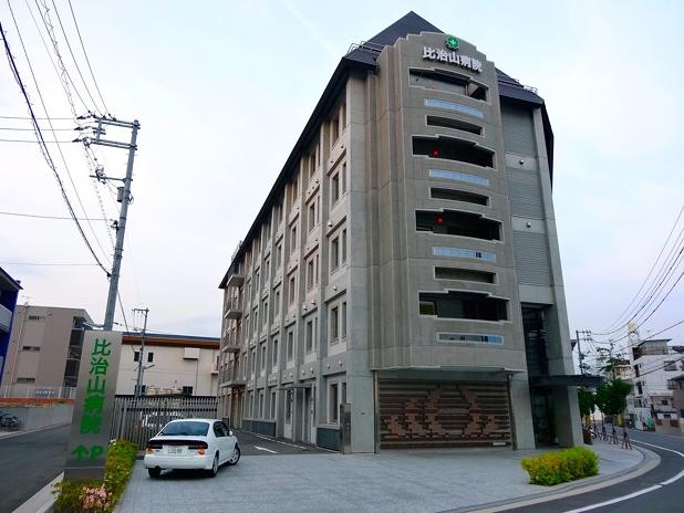 比治山病院の写真1