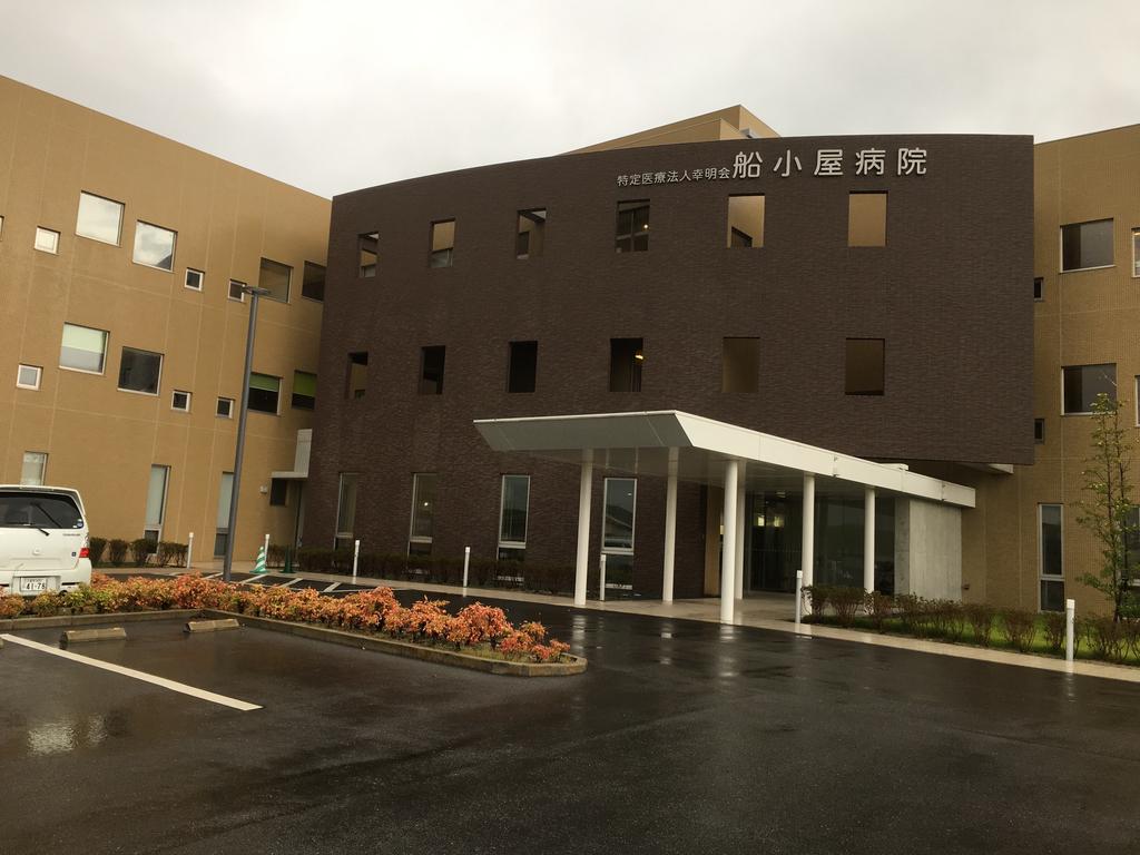 船小屋病院の写真1001