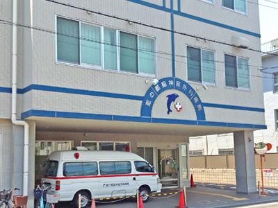 藍の都脳神経外科病院の写真