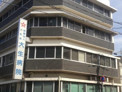 啓生病院の写真