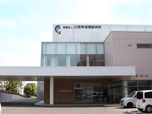 北関東循環器病院